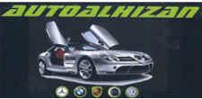 Auto Alhizan Logo