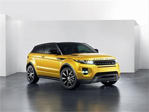 "Range Rover Evoque ""Sicilian Yellow"" 504605"